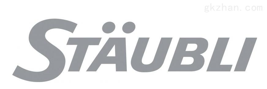 希而科工控产品 Staubli 快速插拔式单向阀