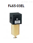 德國 AirCom  F465過濾器 工控產品