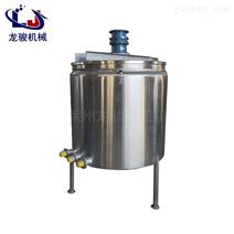电加热液体搅拌罐