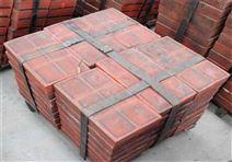 ZGMn13Mo2破碎机锤头生产定做耐热耐磨钢导板