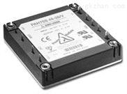 DC48V输入通信电源450W系列PAH450S48-28