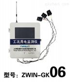 天津某區工況用電監測儀項目實施案例