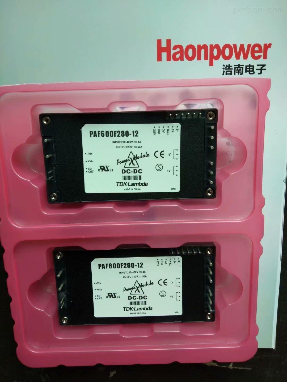高压DC/DC电源PAF450F280-28 PAF450F280-12