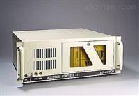 淄博研华工控机代理商销售IPC-510