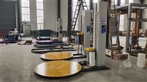 冰柜缠绕包装机LJ-TP2000F-CS