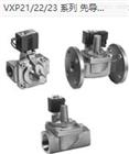 日本SMC导式2通电磁阀,VXP2390-50-4TL