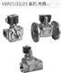 日本SMC先导式2通电磁阀,VXP2390-50-4TL