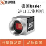 basler巴斯勒工业相机 询价见详情