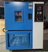 沧州耐高温橡胶耐臭氧老化试验箱