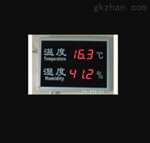温湿度记录仪 型号:YD23-YD-HT818J