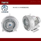 XGB-3000养虾塘增氧风机