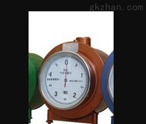 防腐型湿式气体流量计型号:BF16-BSD-F