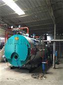 贵州十吨燃气低氮锅炉维护太康银晨锅炉厂