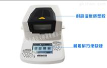 卤素水分测定仪 型号:ZX-DHS-16/M355202