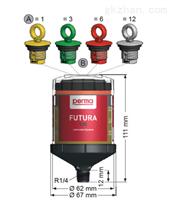 perma FUTURA 系列注油器