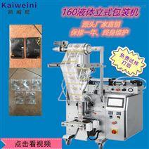 液体灌装机 洗发水包装机 沐浴露定量机器厂