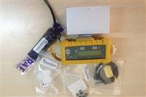 美国华瑞MultiRAE Plus/IR五合一气体检测仪