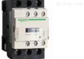 特色描述;schneider标压三极接触器