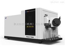 聚光科技EXPEC 7000型电感耦合等离子体质谱仪(ICP-MS)