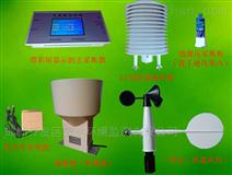 带彩屏的环境监测仪组件、气象站组件