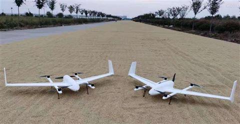 单兵垂起固定翼无人机巡检测绘监控垂直起降