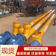 订购双螺旋输送机结构大量现货供应
