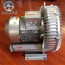 XGB-5500旋涡气泵