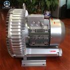 金属打印气体循环密封型旋涡风机