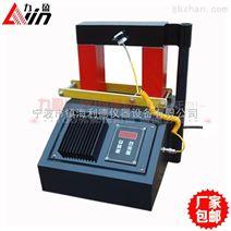 力盈定制ZNE-10D型轴承加热器
