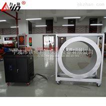 力盈电机壳加热器ADCX轧机轴承专用拆装加热器可定制