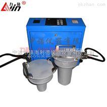 力盈供应高频感应加热器APNH系列内轴孔承加热器可定制