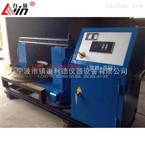 力盈定制大型叶轮感应加热器ZN20K-100齿轮加热器