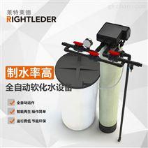 锅炉软化水