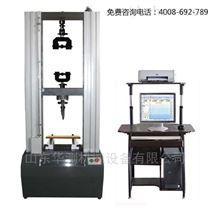 MWD-微机控制人造板万能试验机