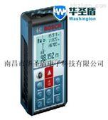 GLM100C手持式激光测距仪GLM7000