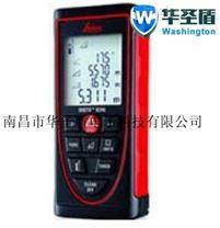 徕卡迪士通D110手持式激光测距仪X310