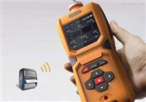 红外固定式气体检测仪