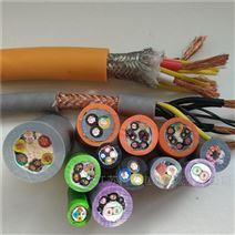 伺服电机电缆屏蔽电缆