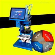 单色-小型油盅移印机