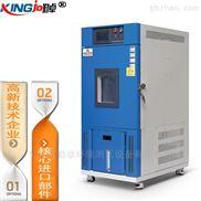 北京高低温试验箱勤卓恒湿恒湿实验箱价格