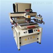 小型丝印机系列 SL-5070PC