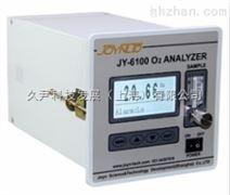 医疗空分高纯氧分析仪 高含量氧分析仪