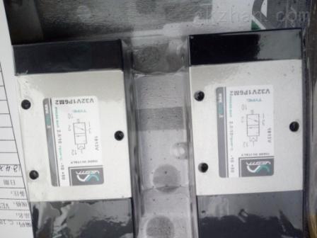 VESTA电磁阀---德国赫尔纳(大连)销售