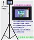 T37C人體溫度快速測試系統