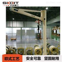 SKOIT/小糸重工供應手動懸臂吊起重機單臂吊