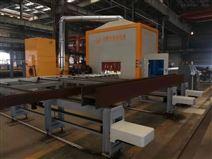 h钢切割机 型材切割设备