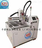 卡普顿全自动环氧树脂灌胶机KPD-500