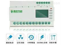 SA-S4.16智能照明控制器