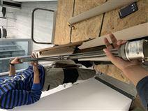 优势代理德国FSG角度传感器、位移传感器