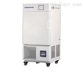 一恒药品稳定性试验箱LHH-80SDP专业供应